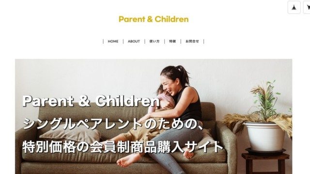 Parent&Children