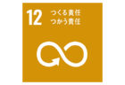 SDGs_goal12_logo