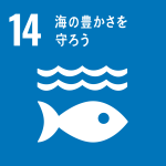 SDGs_目標14_アイコン