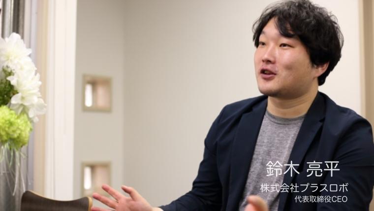 介護の2025年問題に挑む社会起業家 鈴木亮平氏