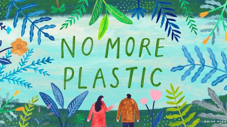 プラスチックゴミ問題 世界と日本の現状