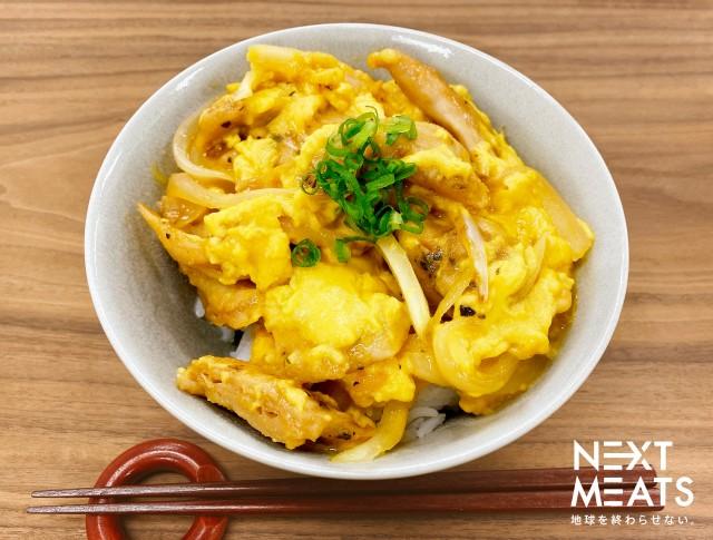 NEXT MEATS 親子丼