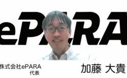 mr.katou-epara
